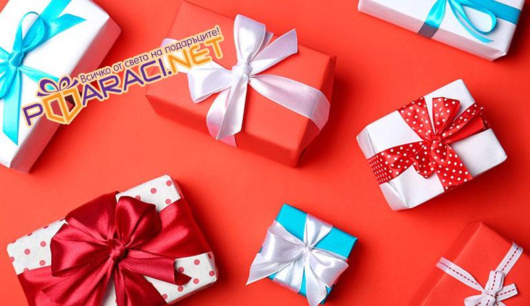 Подаръци за всеки
