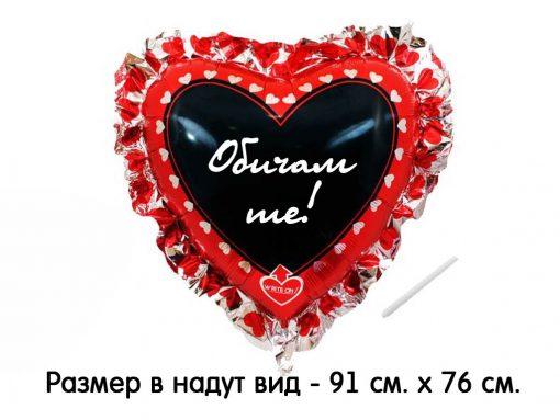 балон сърце за послания