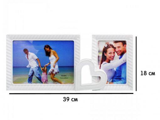 Бяла рамка за две снимки и сърце