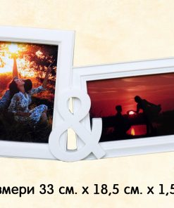 Бяла рамка за стена за 2 снимки