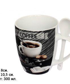 Чаша за кафе с лъжичка