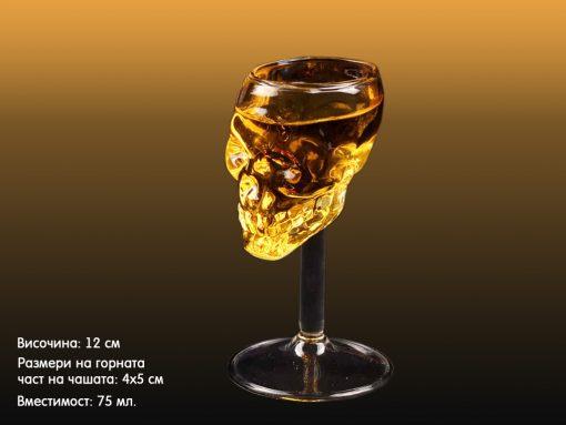Стъклена чаша за ракия