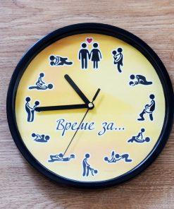 Забавен стенен часовник Време за
