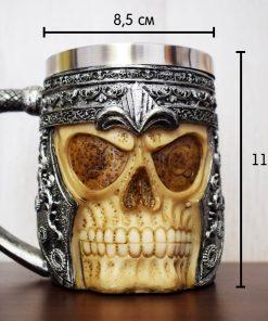 Масивна халба за бира - 3D череп