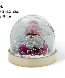 Преспапие - снежен купол