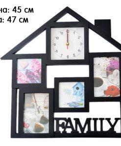 рамка family за 4 снимки с часовник