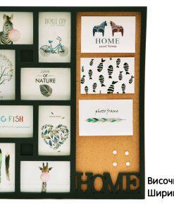 Рамка за 8 снимки и табло за бележки с надпис HOME