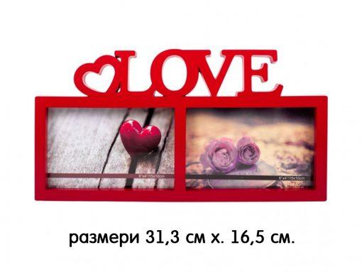 Рамка за 2 снимки и надпис Love
