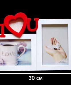 Рамка за 2 снимки I Love U
