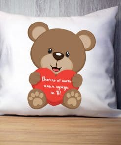 Възглавница Всичко от което имам нужда