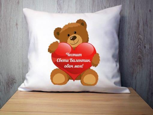 Възглавница за Свети Валентин