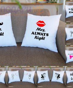 Комплект декоративни възглавници