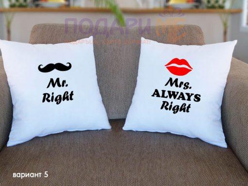Комплект декоративни възглавници за влюбени