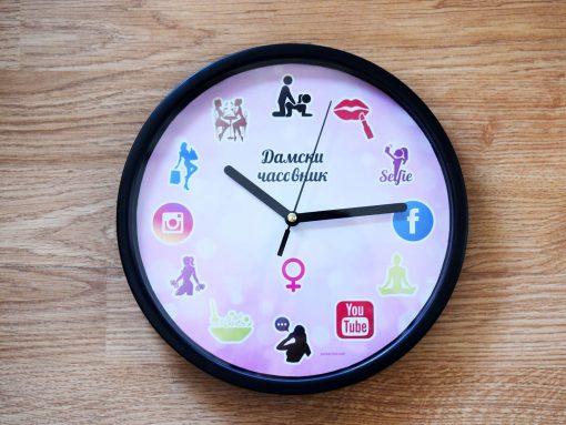 Забавен женски часовник