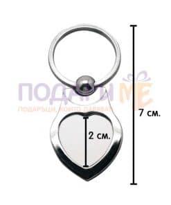 ключодържател сърце модел 2 размери