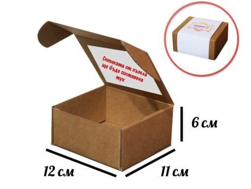Кутия за пъзел