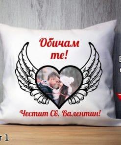 Възглавница за влюбени вариант 1