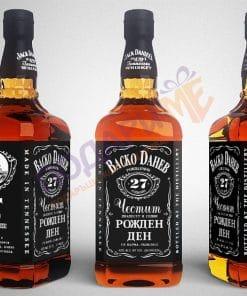Комплект етикети за уиски Jack Daniels