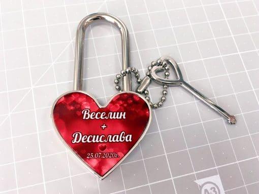Катинар сърце с надпис