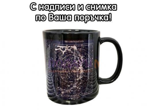 Черна чаша със снимка 2