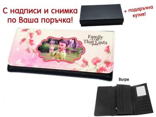 Дамски портфейл със снимка