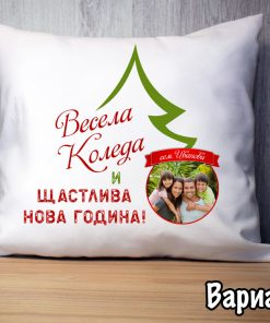 Коледна възглавничка със снимка вариант 1
