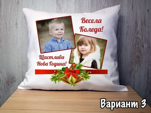 Коледна възглавничка със снимка вариант 3