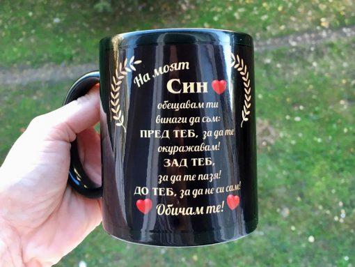 Черна чаша със снимка по Ваша поръчка