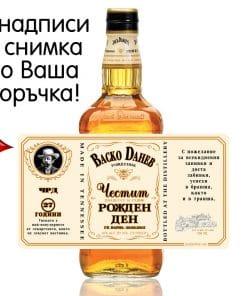 етикети за уиски Jack Daniels Honey