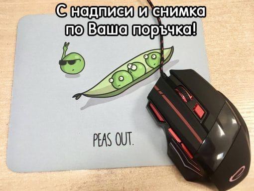 Подложка за мишка със снимка