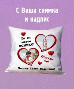 Възглавници със снимка
