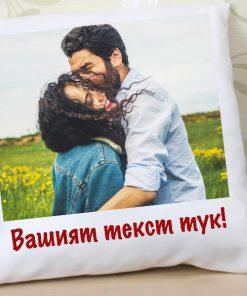 Възглавница с 1 снимка