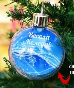 Коледна играчка сфера със снимка и пожелание