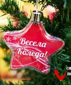 Коледна играчка звезда със снимка и надпис